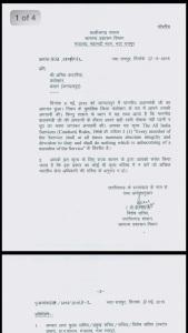Notice to Bastar DM, Amit Kataria